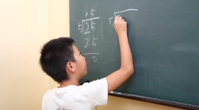 3月になると塾の新年度生徒募集の季節ですね (笑)