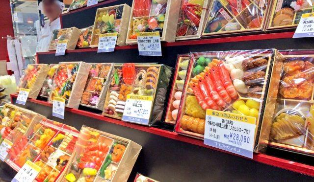 おせち料理で広がる家族の会話?! (^^)