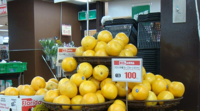 『日替り商品』の販売期間を守ること大切!(笑)