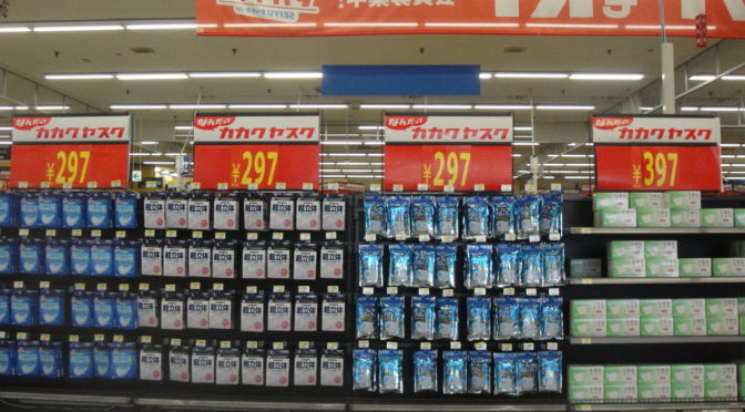 『毎日安い!!』って、増税後に各店取り組んだこと (笑)