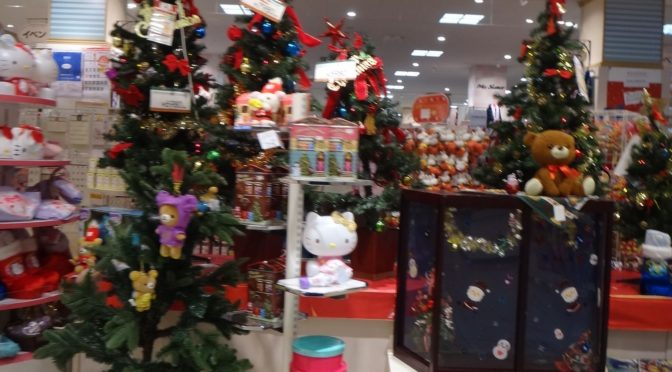 クリスマスに子どもがいないおもちゃ屋さんって?