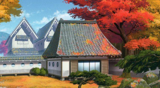 『和』がテーマの映画が今年は多い(笑) | 名探偵コナン から紅の恋歌