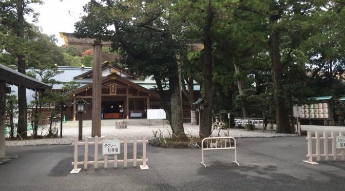 初めてのお伊勢さん 3|猿田彦神社
