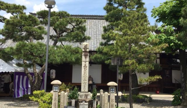 冥土通い井戸のある京都・六道珍皇寺