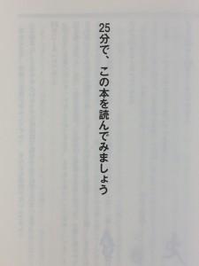 IMG_8850