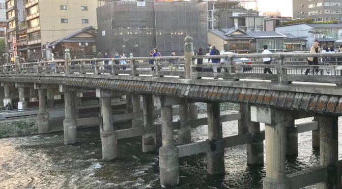 1818年(文政元年)創業 東海道五十三次の始まりにできた店