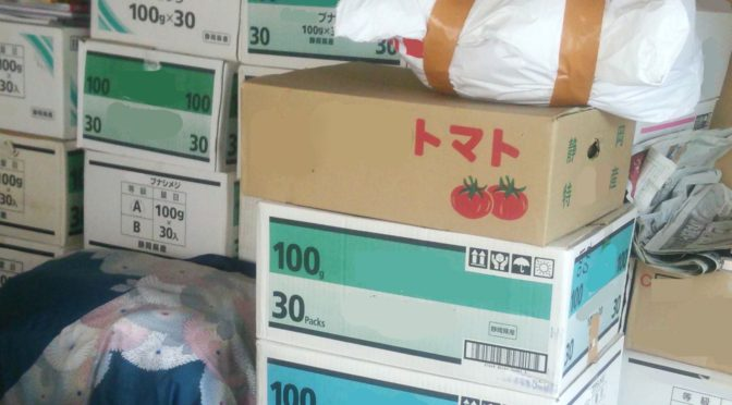 売れ残り商品で倉庫はいっぱいになってませんか? (笑)