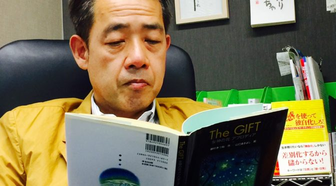 こころに響くすてきな本です。ありがとうございます。 | The GIFT 女神の花 アプロディア