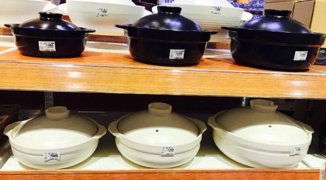 食器売場で「食器の収納の仕方」「料理の盛り付けの仕方」をお伝えしたらどうだろう?