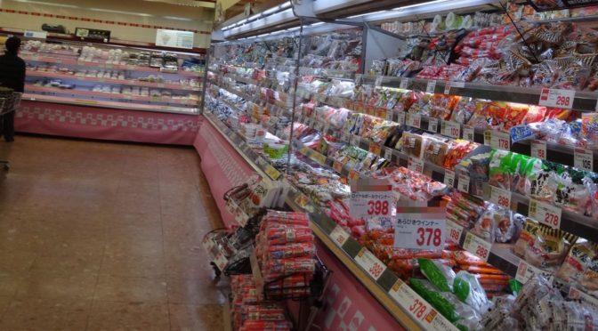 お店の方ご苦労様!!25日・日曜日は、売場変更に苦労するんですよね。