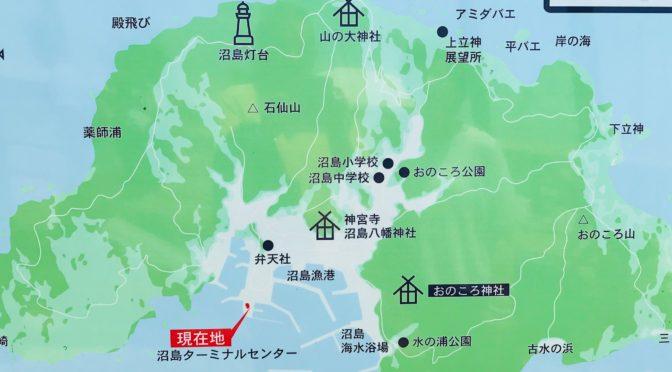 国生み神話で有名な沼島って知ってますか?