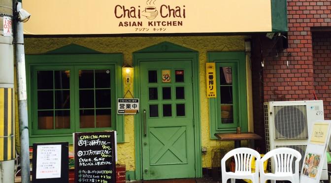 とてもていねいな接客のインドスタイルのお店です | ASIAN KITCHEN Chai Chai