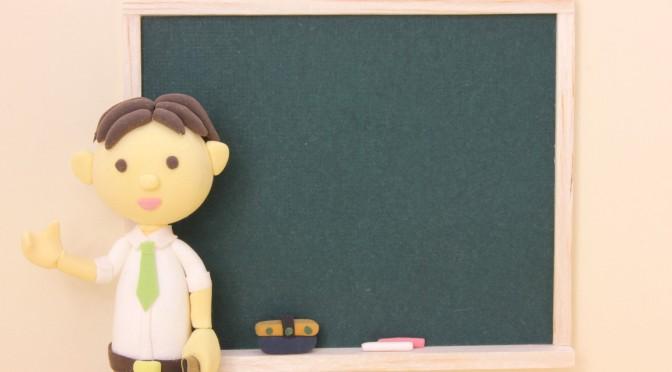 学生時代の記憶に残っている先生って? | らおの気づき